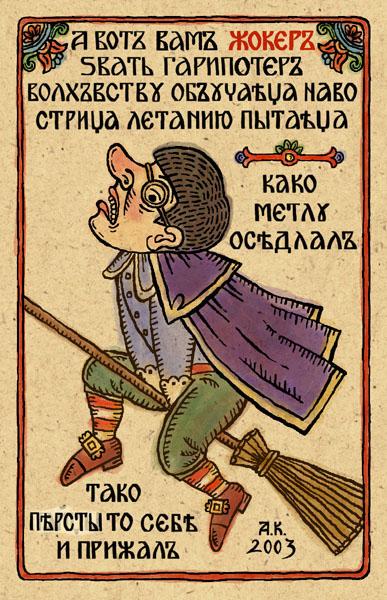 Егор Горшеня --------- (кликните по изображению, чтобы открыть его в полный экран)