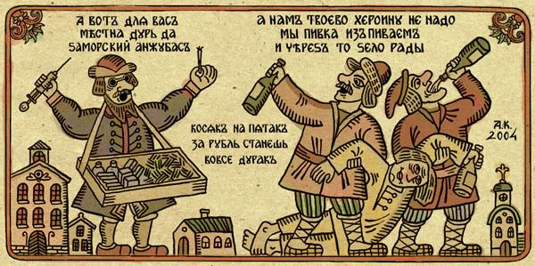 http://www.hiero.ru/pict/f16/2041070.jpg