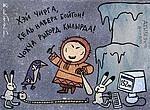 http://www.hiero.ru/thumbx/7a4/2074276.jpg
